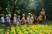 Wycieczka doOgrodu Botanicznego.